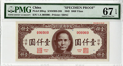 Central Bank of China 1945 1000Yn P-289ct Specimen Color Trial Banknote PMG67EPQ