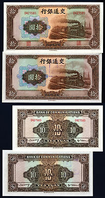 Bank of Communications, Pair of 1941, 10 Yuan P-159c and h, AU Unc. (2)