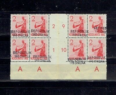 Indonesia first stamps block