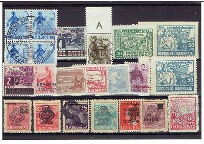 Indonesia first stamps,Japanese occ. incl No 42 used     300.GBP