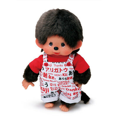 Monchhichi 2020 Tokyo Olympic M Size 26cm Plush Thank You Overall Boy ~~ NEW ~~