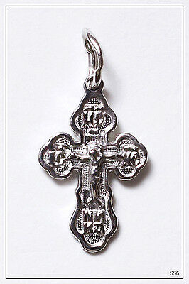 Russian Orthodox Silver Cross For Baby Christening Pendant JC  (SS6)
