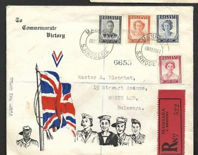 S.rhodesia, 1947 Victory Issue On Illustrated Fdc, Redg. Mashaba, Red Label