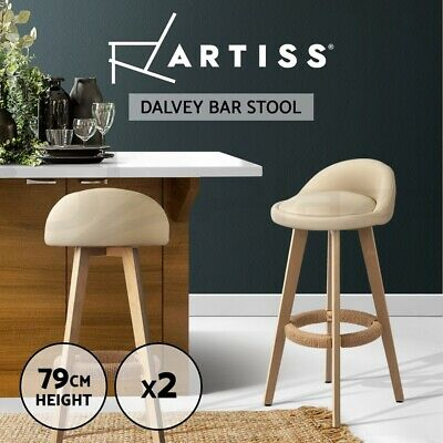 Artiss 2x Bentwood Bar Stools Wooden Bar Stool Dining Chairs Leather Kitchen