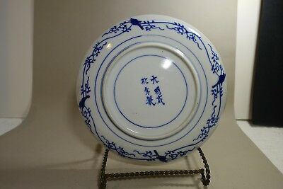 "SH5im13 ANTIQUE JAPANESE IMARI PORCELAIN OLD CHINESE MARK PLATE 8"", ASIAN"