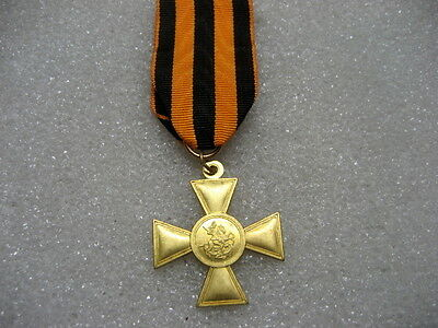 Medal Russia St.George Cross 1st class