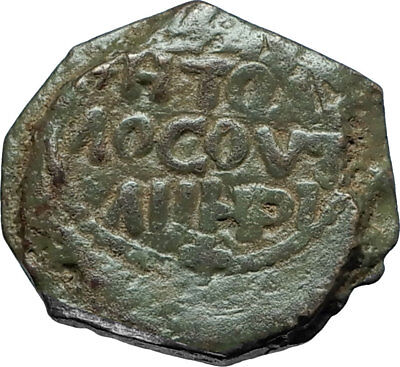 CRUSADERS of Antioch Tancred Ancient 1101AD Byzantine Time Coin St Peter i66095