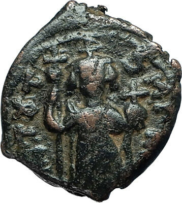 CONSTANS II Pagonatos 641AD Authentic Ancient Byzantine Medieval Coin i66101