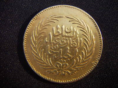 Islamic Arabic Ottoman Empire Tunisia Tunis Tunus Turkey 1272 50 Riyal Gold Rrr