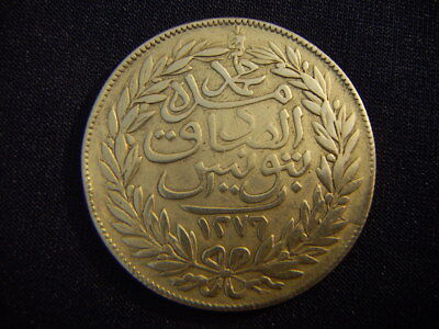 Islamic Arabic Ottoman Empire Tunisia Tunis Tunus Turkey 1276 100 Riyal Gold Rr