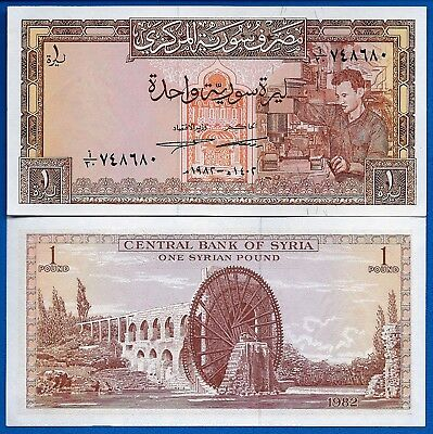 Syria P-93 One Pound Year 1982 Uncirculated Banknote Middle East  Asia
