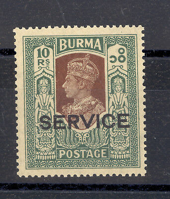 Burma Sg O27 Gvi 1939 10 Rupees Value Mnh