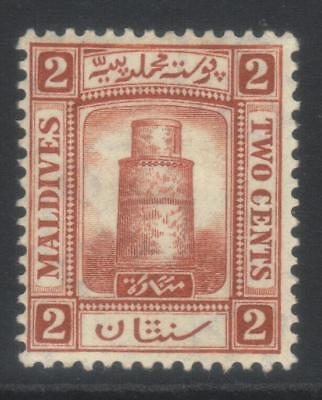 Maldive Islands 1909 Sg7 Mh