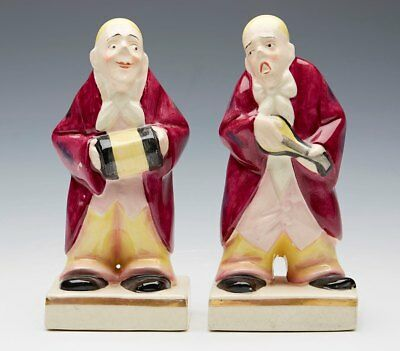 Pair Royal Doulton Figural Musician Bookends C.1920