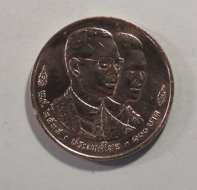 Thailand 100 Baht 1991 BE2534 Unc Coin Asia Thai Rama IX World Bank Y242