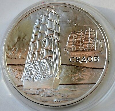 Belarus, 20 Roubles 2008, The Sedov Sailing Ship Series, Proof, Hologram