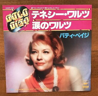 "Patti Page ‎– Tennessee Waltz / I Went To Your Wedding Japan 7"" Vinyl 06SP 392"