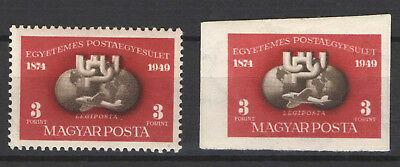 SPECIALS - Hungary 1950. UPU PERF + IMPERF pairs !!! MNH Michel: 150 EUR !!!