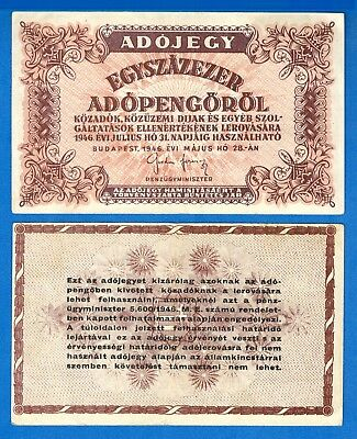 Hungary P-144b 100,000 Adopengo Year 1946 Circulated Banknote