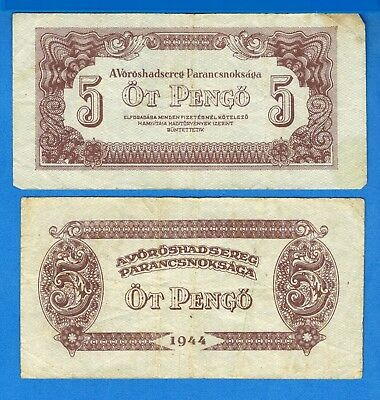 Hungary OT 5 Pengo Year 1944 Circulated Banknote Europe
