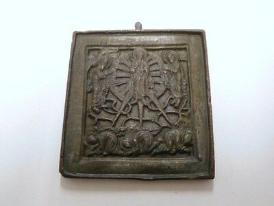 """Antique Bronze Icon from Russia. Russian, Orthodox travelling icon - 2"""" x 2 1/4"""""""