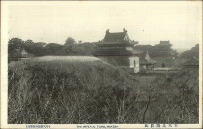 Shenyang Mukden China c1910 Postcard chn EXC COND Imperial Tomb