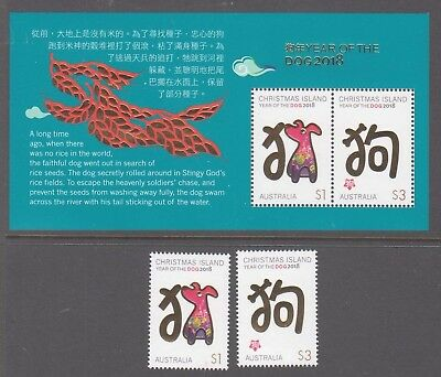 Christmas Island  2018 Year of the Dog Mint unhinged Mini Sheet + set 2 stamps.