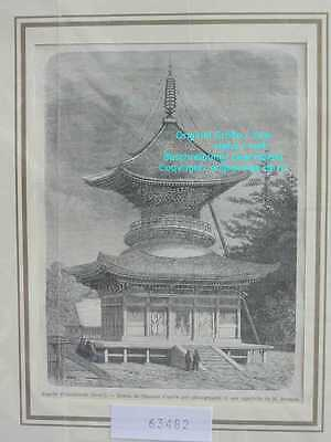63482-Asien-Japan-Nippon-Nihon-Hatchiman Pagode-TH-1865