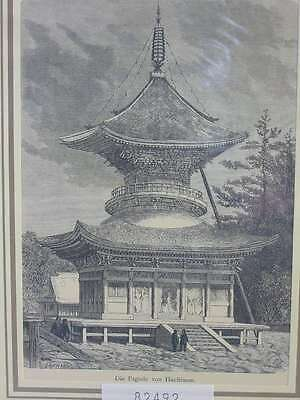 82492-Asien-Asia-Japan-Nippon-Nihon-Pagode von Hachiman-TH-Wood engraving