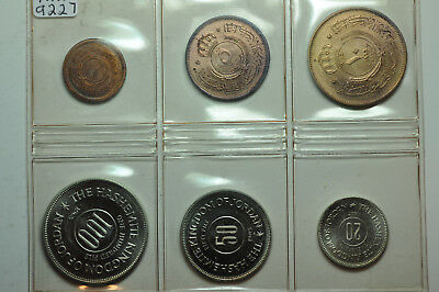 mw9227 Jordan; 6 Coins PROOF Set: 1; 5; 10; 20; 50; 100 Fils  1965  KM#PS2