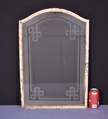 *Antique French Etched Glass Window or Panel with Wood Frame