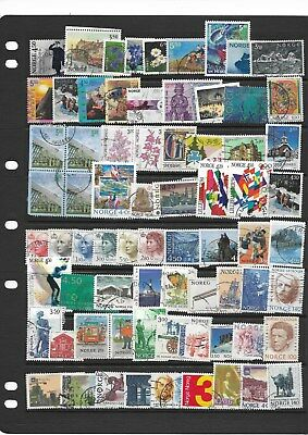 Norway used collection ( Lot 1) (See desc)