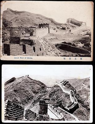 Lot of 2 - China c.1910's-1920s Great Wall of China scenes -One is Zhangjiakou