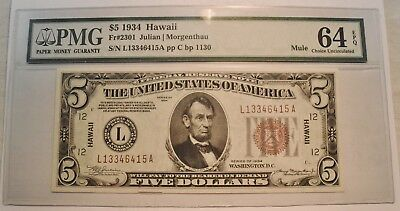 1934 $5 PMG 64 EPQ Hawaii Federal Reserve Note Choice Uncirculated WWII Mule