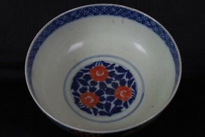 Beautiful Large Antique Japanese Hand-painted Bowl - with mark