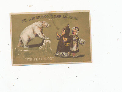 C7602    Victorian Trade Card  Jas S Kirk Soap Makers  Bear
