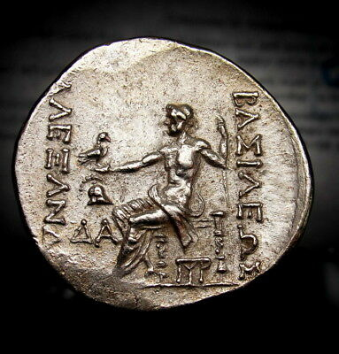 Alexander the Great GIGANTIC Tetradrachm 34 mm. Ancient Greek coin. Thrace