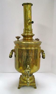 RARE ANTIQUE RUSSIAN SAMOVAR BRASS LARGE 1870's HALLMARKED