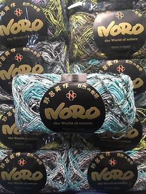sold by the ball Noro Koromo - shade 8