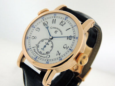 Chronoswiss Repetition of Quarter CH 1641R 18k Rose Gold 40mm MINT $35,000 LNIB