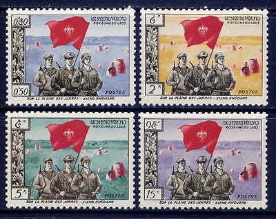 LAOS PATHET Mi#1-4 Coup of Aug 1960 1st Anniversary MNH