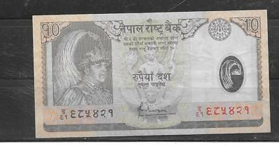 Nepal #45 2002 10 Rupees Vf Circ  Banknote Paper Money Currency Bill Note