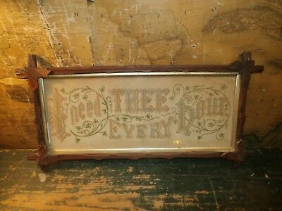 Vintage Antique Textile Folk Art Sampler Eastlake Framed I Need Thee Every Hour