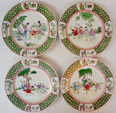 Set Of 4 Vintage Japanese Porcelain Plates - Hand Decorated In Macau