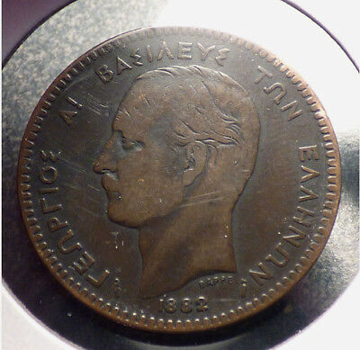 Greece 10 Lepta 1882 A, Old Copper Coin, 3 Year Type, KM# 55