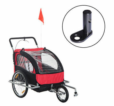 Pet Stroller Bike Bicycle Trainer Hitch Coupler Attachment Connector (Universal)