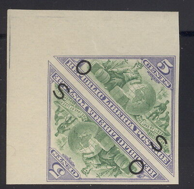 Liberia 1894, IMPERFORATE 5c triangle official PAIR, NH rare thus #O26 WATERLOW
