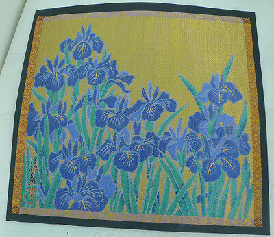 Chinese machine woven silk picture - vintage in excellent condition