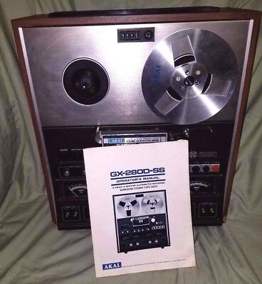 AKAI GX-280D-SS 4 CHANNEL SURROUND STEREO REEL TO REEL TAPE DECK - Plays
