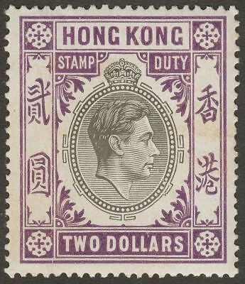 Hong Kong 1939 KGVI Stamp Duty Revenue $2 Black and Violet Mint unmounted faults